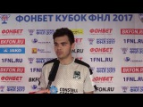Полузащитник Краснодара-2 Алекс Мацукатов в перерыве матча с Зенитом-2.