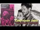 Фильм Альпийская Баллада (1965)
