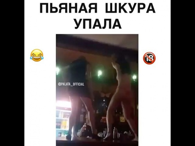 Instagram post by Девушки • Aug 7, 2017 at 2:58pm UTC