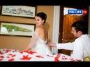 """""""Первая брачная ночь"""" [http://www.hddom.net]"""
