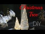 Как сделать декоративную елку из ниток
