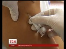 Грип атакує: МОЗ закликає українців вакцинуватися