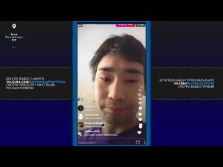 Hiro о новых альбомах и Скриптоните, первая трансляция в Инстаграме (26.01.2017)