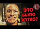 Сплит - Самый жуткий фильм года Коротенько