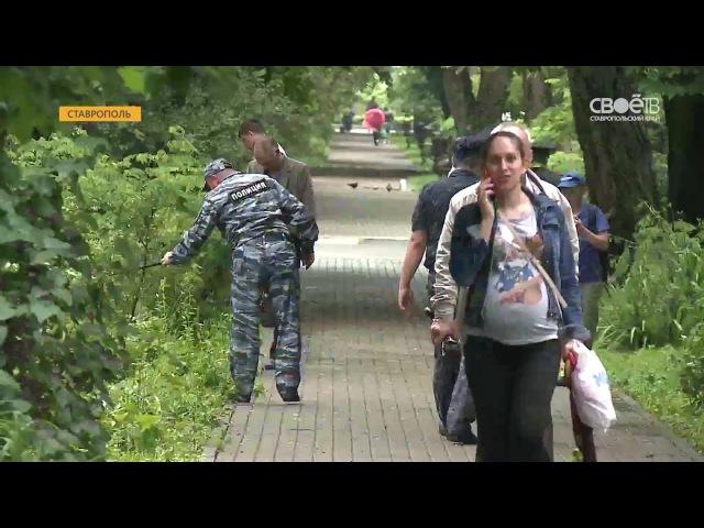 Неудавшийся побег в Ставрополе. Подробности
