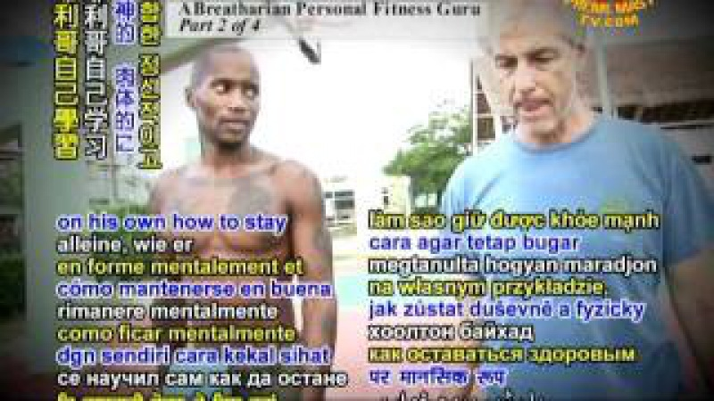 Jericho Sunfire: A Breatharian Personal Fitness Guru (2/4)