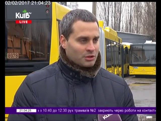 50 нових автобусів обслуговуватимуть різні райони Києва