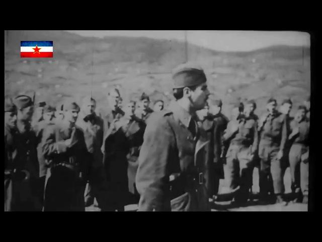 Nas dva brata oba ratujemo - Partizanska pesma