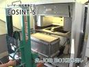 EOS Laser Sintering Sand Printing
