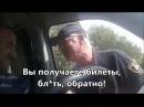 Израиль Все русские МАФИЯ Беседа охранника с водителем