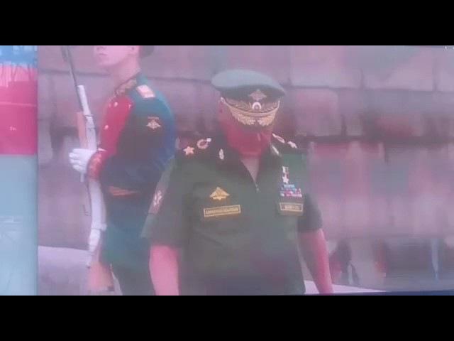 Товарищ верховный главнокомандующий