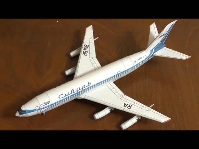 Ил 86 модель самолета из бумаги ЮТ