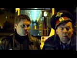 """Капитан Фролов и капитан Свистунов. """"Чужой Район 2"""""""