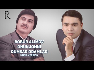 Bobur Alimov - Ohunjonni qumsar odamlar | Бобур Алимов - Охунжонни кумсар одамлар (music version)