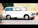 Autocars Sussita 12 1967
