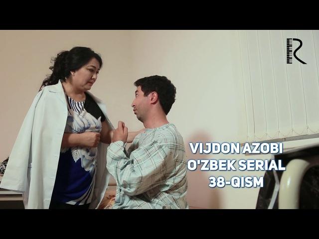 Vijdon azobi (ozbek serial) | Виждон азоби (узбек сериал) 38-qism