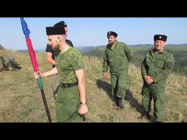 казаки Геленджика водружают флаг Краснодарского края на горе Иорданова