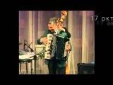Юбилейный концерт н.а. РФ Валерия Ковтуна в Петербурге.