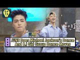 Oppa Thinking - iKON JUNE Does M.J Dance And B.I Girl Group Dance 20170715