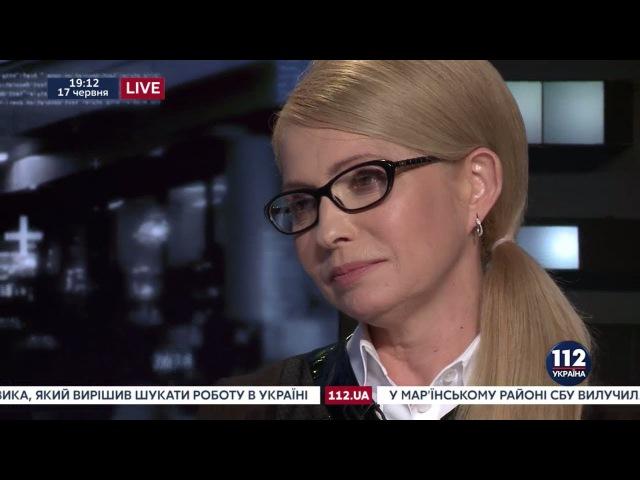 Юлия Тимошенко, глава фракции Батькивщина, в программе Гордон. Выпуск от 17.06.2017