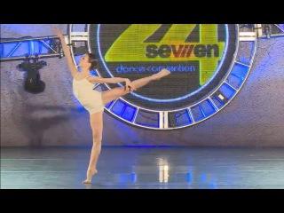 Kaylee Quinn - Artemis
