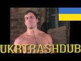 Каталінавіль (Catalinaville - Full Ukrainian Version) [UkrTrashDub]