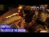 Ninja Gaiden Sigma 2 прохождение глава 2 Замок дракона