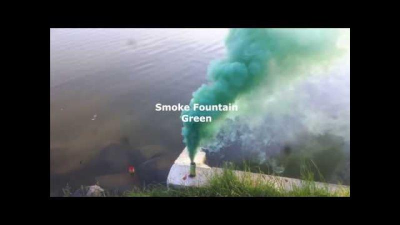 Smoke Fountain (зеленый) » Freewka.com - Смотреть онлайн в хорощем качестве