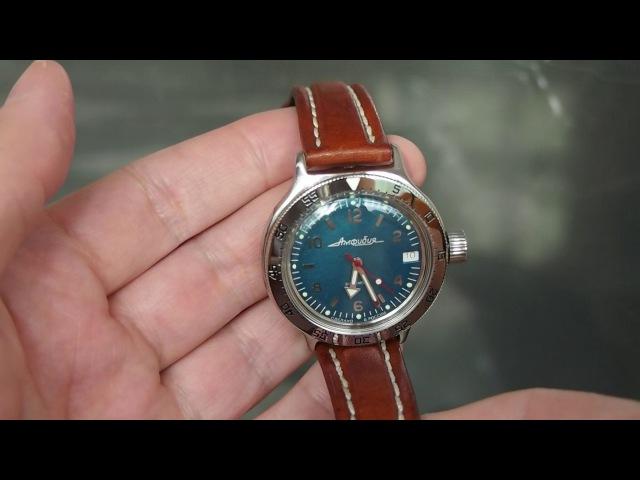 Часы Восток Амфибия 420 с циферблатом 367