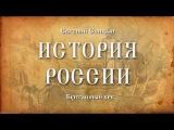 31.Евгений Спицын.