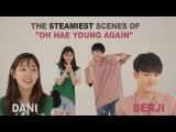 KSTYLE TV The Steamiest Scenes of Oh hae young Again (B.I.G Benji &amp Dani from Produce 101)