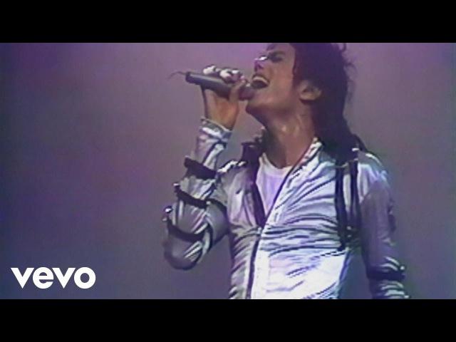 Michael Jackson - Human Nature (Live At Wembley July 16, 1988 (Stereo))