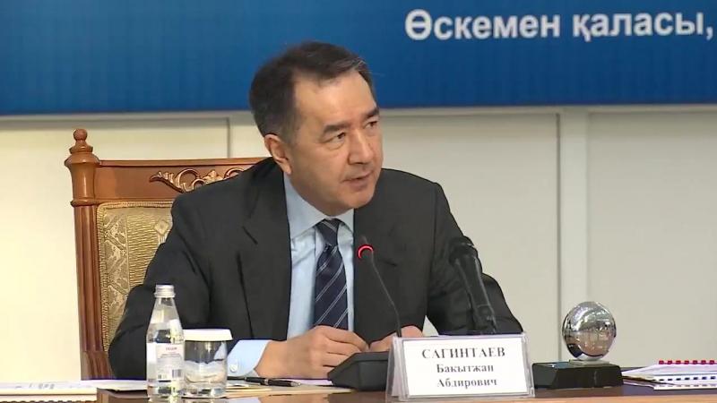 Бақытжан Сағынтаев ҚР Президентінің тапсырмасы бойынша Шығыс Қазақстан облысына барды