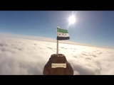 FNN Syria Syrian revolution flag flutters in outer space