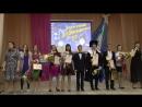 Финал ученика года 2017. Фанфары и овации. Ваня, Кристина, Марина.