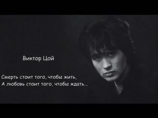 Последняя песня Виктора Цоя - Красно-желтые дни ( полная версия ).