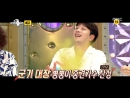 """MBC """"Radio Star""""  Ep. 491 Preview"""
