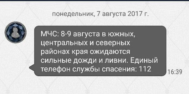 В связи с обильными осадками, на реках Хабаровского края ожидается...