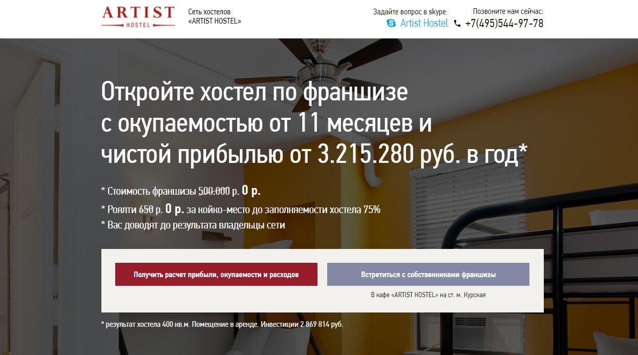 h7XfS4n179M 4 простых A\Б теста на Landing Page sajt dizain prodvizhenie