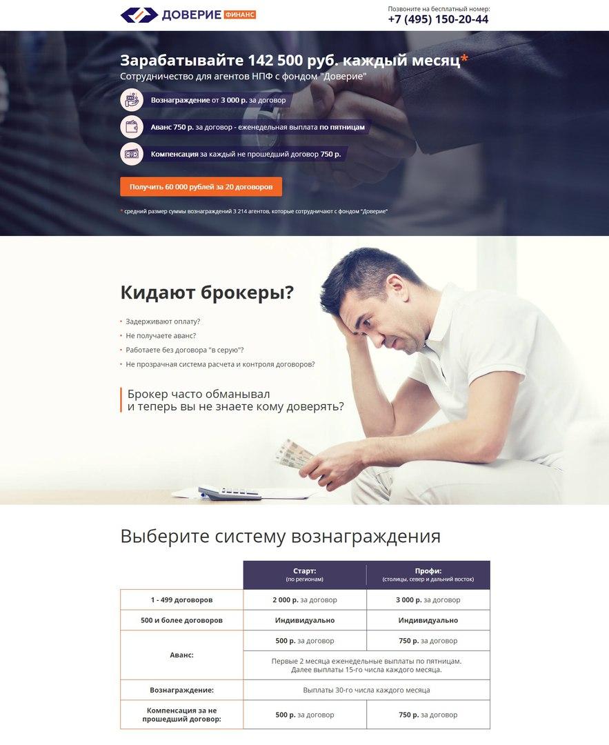 FPC0pjO35Bo 4 простых A\Б теста на Landing Page sajt dizain prodvizhenie
