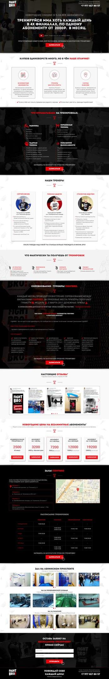iqsJXiniuL8 4 простых A\Б теста на Landing Page sajt dizain prodvizhenie