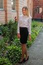 Anastasia Sosnyuk фото #10