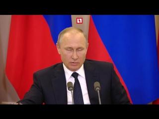 Путин в шутку пообещал сделать выговор Лаврову