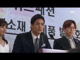06.09.2017 U-KISS Hoon in drama 'Unknown Woman' (ep.95) cut