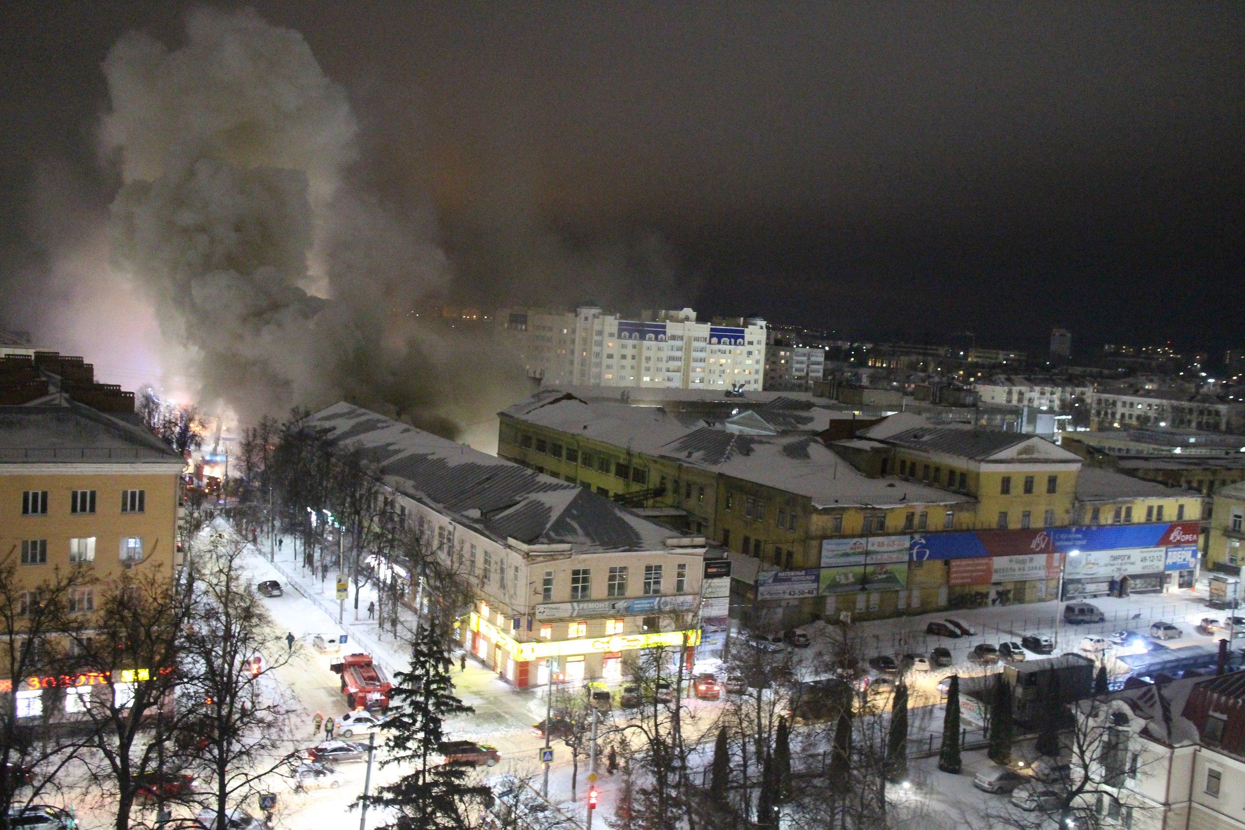 МЧС назвало причину пожара в коммерческом центре вОрле