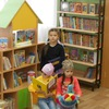 """Детская Библиотека филиал №4 ( ДК """"Алые паруса"""")"""