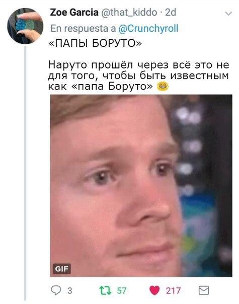 Фото №456447631 со страницы Михаила Кравцова