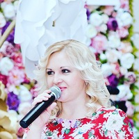 Елена Саушкина