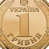 Кредиты,займы,Украина,Киев