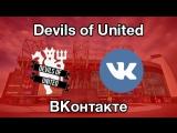 «Барселона» - «Манчестер Юнайтед» 0:1 (67' Сэйв Ромеро после удара Алькасера)